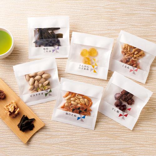 茶菓子 スイーツ パッケージ