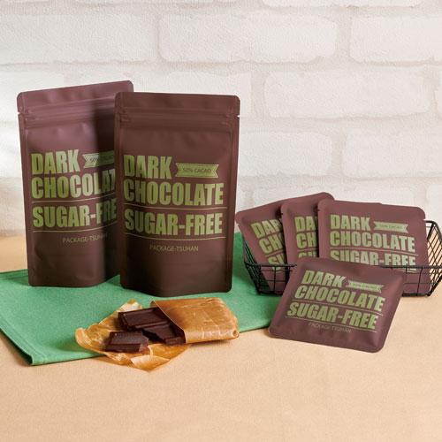 かっこいいな健康(茶)食品のパッケージ