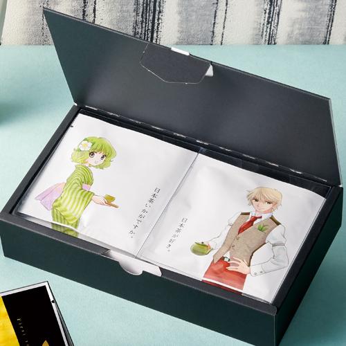 新茶 個包装 パッケージ