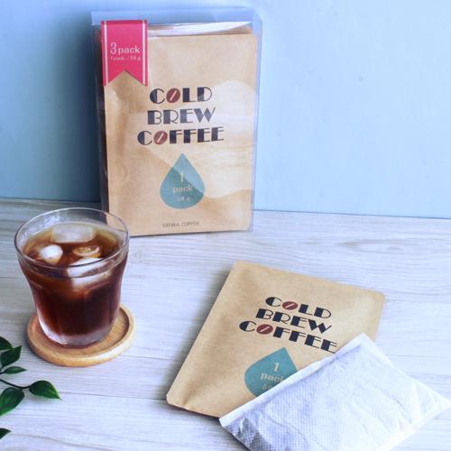 カジュアルなコーヒーの夏ギフト