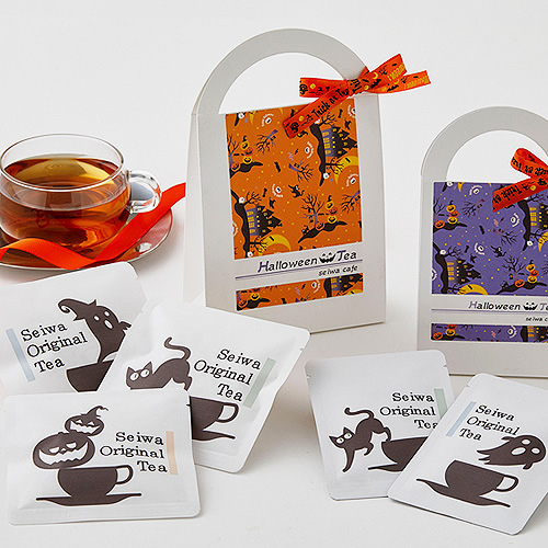 かわいいな紅茶・ハーブティのハロウィンラッピング