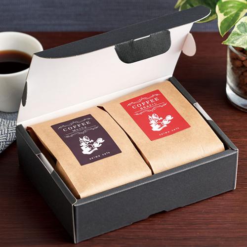 コーヒー ギフト パッケージ
