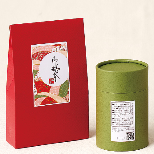 日本茶 一括表示シール パッケージ