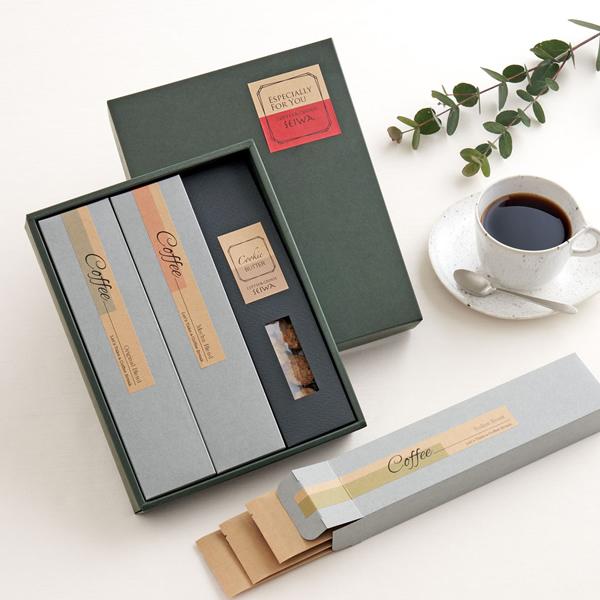 コーヒー お菓子 ギフト パッケージ