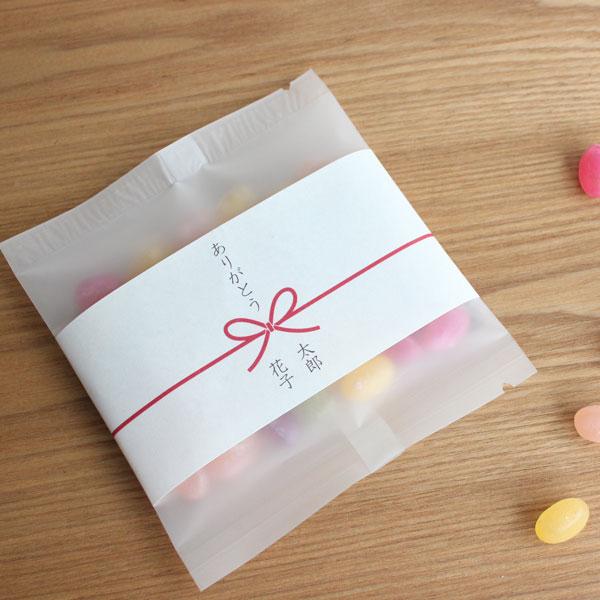 かわいいな洋菓子のプチギフト