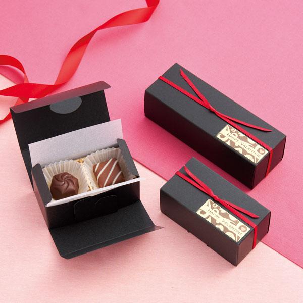 かっこいいな洋菓子のバレンタイン
