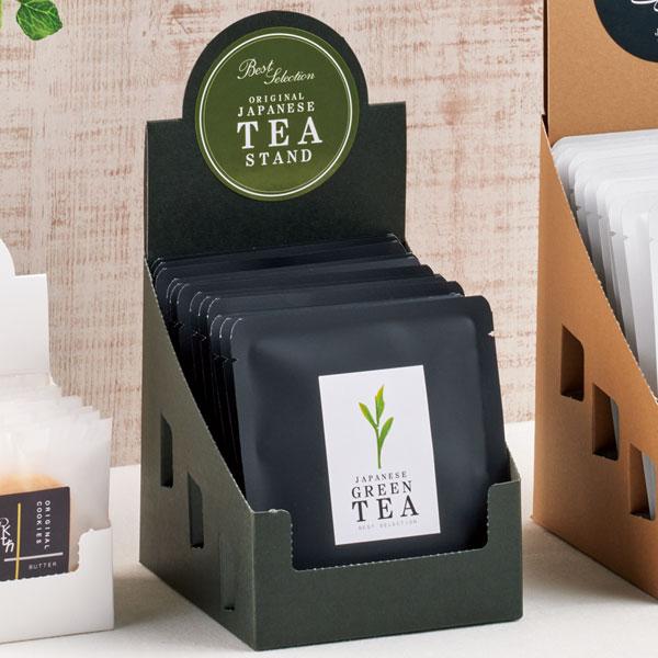 シンプルなお茶のギフト