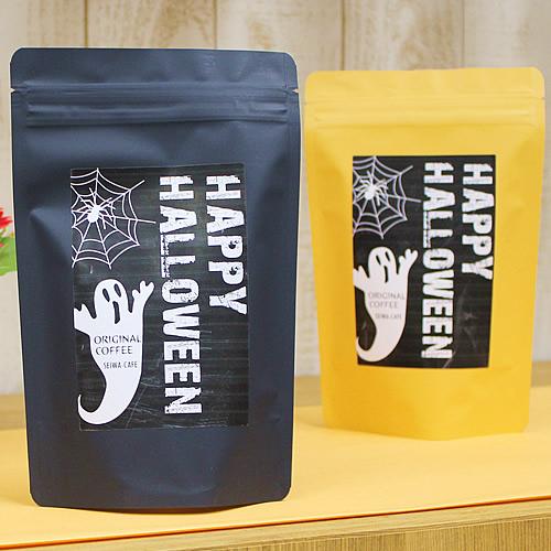 カジュアルなコーヒーのハロウィンラッピング