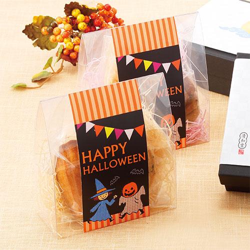 ハロウィーン 菓子セット パッケージ