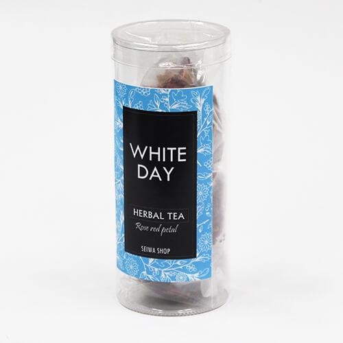 シンプルな紅茶・ハーブティのホワイトデー
